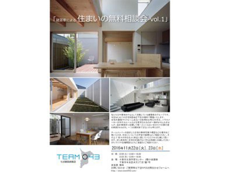 20161122-team043-002
