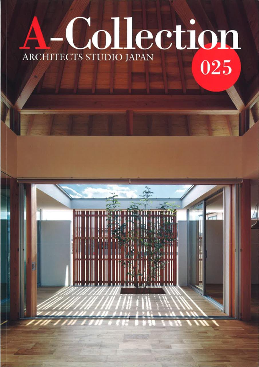 森の家がA-Collection 025に掲載されました