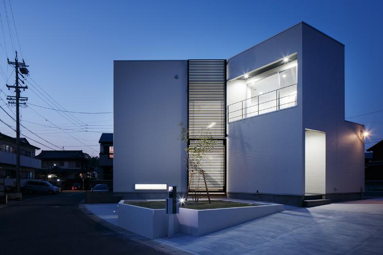 Twincourt-House-Facade