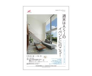 YKCELL_yamatemotomachi150904