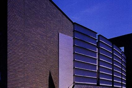 千葉県印旛合同庁舎-001-crop