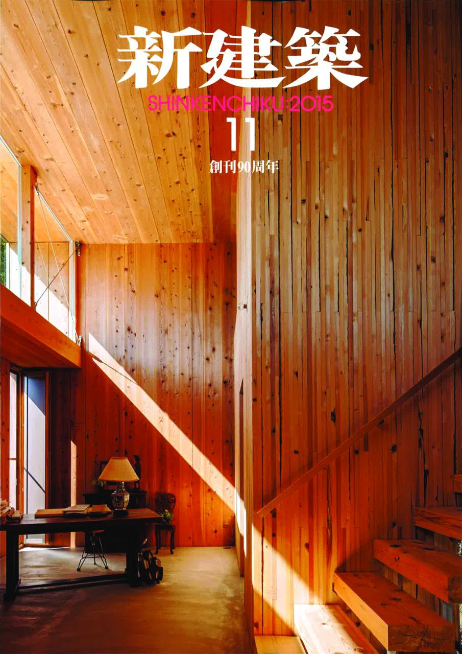 第22回 空間デザイン・コンペティション Hachiman-Complex