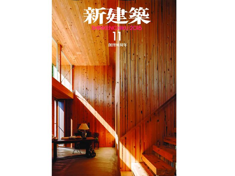 Hachiman-Complex第22回空間デザインコンペティション-2