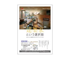 honjowaseda160611