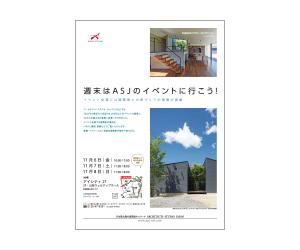 matsumotochuo151106
