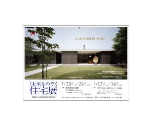owarikomaki160123