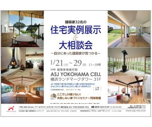 shikinomori170121