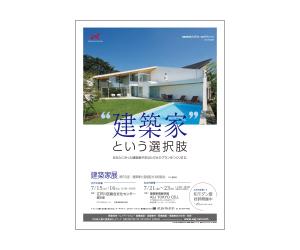 tokyohigashi170715