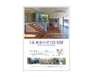 tokyokita151114